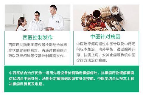 标本兼治—中西医结合针对病根